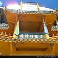 石碇五路財神廟10
