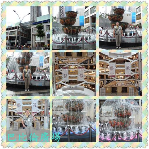 巴比倫廣場