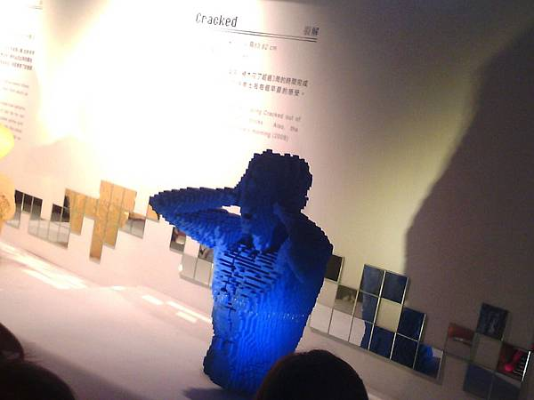 積木夢工廠03