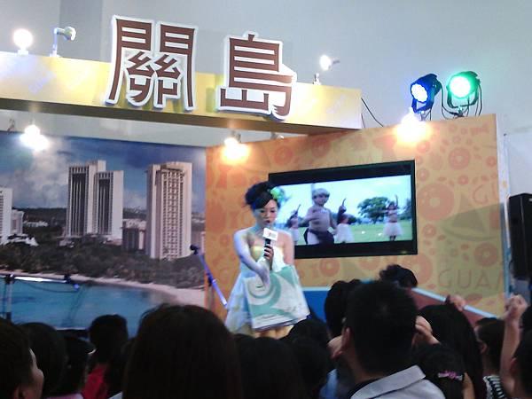 ITF台北國際旅展03