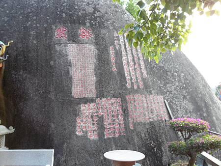 虎溪岩白鹿洞09