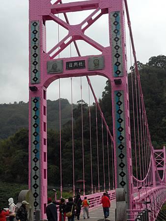 復興橋02