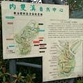 內雙溪自然公園(021) .jpg