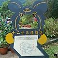內雙溪自然公園(026) .jpg