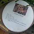 內雙溪自然公園(047) .jpg