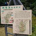 內雙溪自然公園(050) .jpg