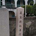 康佳旅行社員工旅遊(073) .jpg
