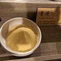 康佳旅行社員工旅遊(078) .jpg