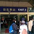 台東桂田 agent tour(003).jpg