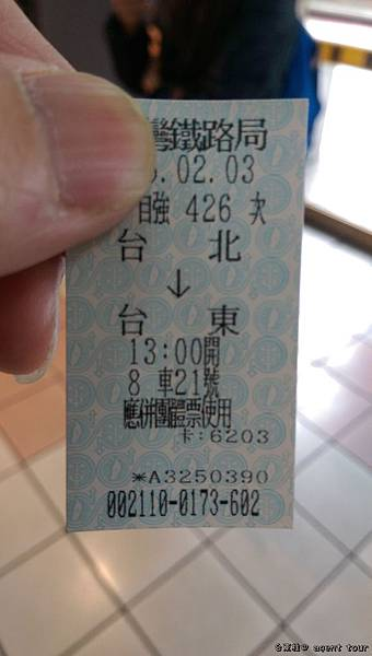 台東桂田 agent tour(005).jpg