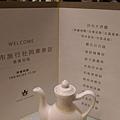 台東桂田 agent tour(056).jpg