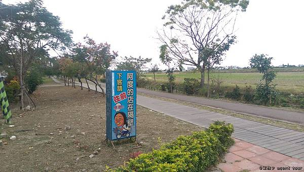 台東桂田 agent tour(132).jpg