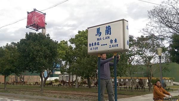 台東桂田 agent tour(138).jpg