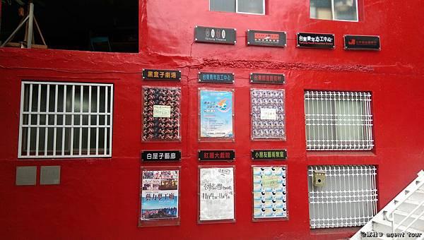 台東桂田 agent tour(148).jpg
