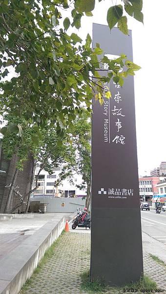 台東桂田 agent tour(164).jpg