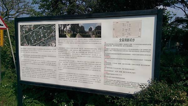 亞尼克夢想村002.jpg