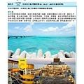 1061115歌詩達郵輪-沖繩宮古5日行程-新增內艙_頁面_06.jpg