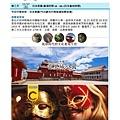 1061115歌詩達郵輪-沖繩宮古5日行程-新增內艙_頁面_05.jpg