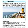 1061115歌詩達郵輪-沖繩宮古5日行程-新增內艙_頁面_07.jpg