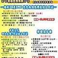 20100722韓國特報.jpg