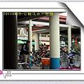 公館淡水單車一日遊16.jpg