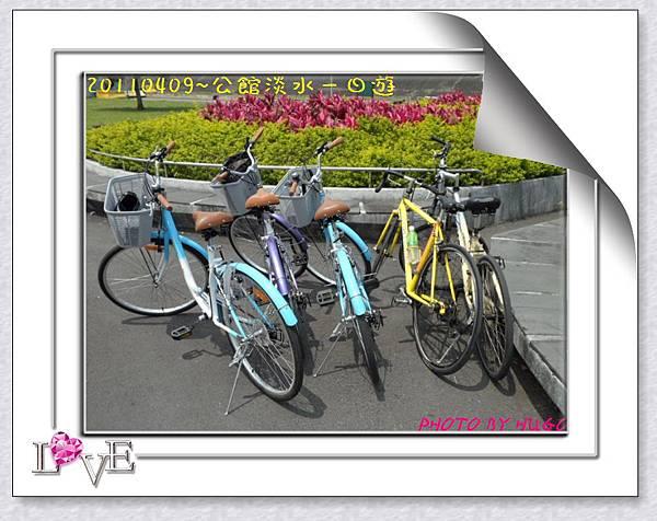 公館淡水單車一日遊4.jpg