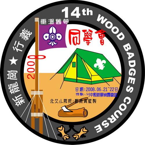 14TH-彥青j-01.jpg
