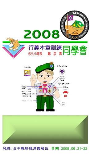 14TH-彥青J-11.jpg