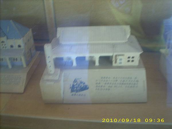 ARD 049.jpg