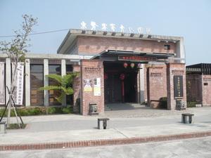 A 舊火車站019.jpg