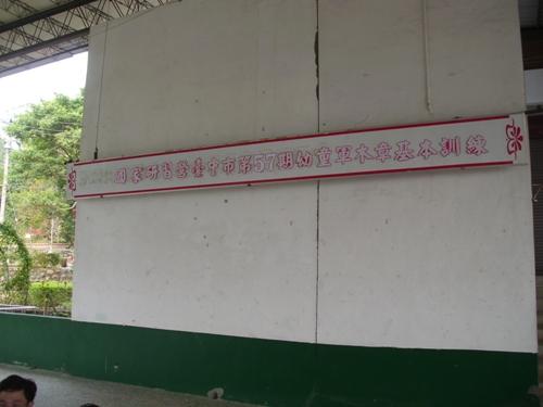 KDU 038.jpg
