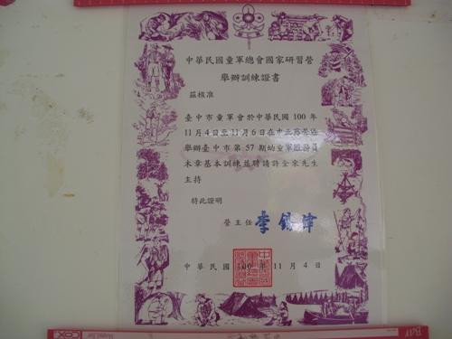 KDU 040.jpg