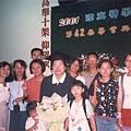 2001月萍姊妹畢業典禮