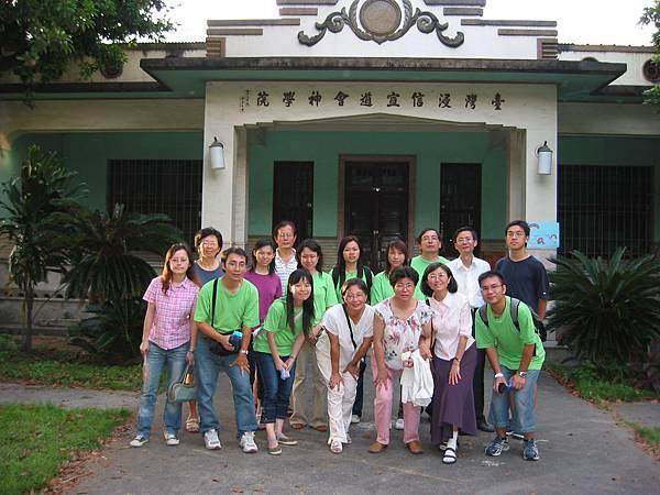 西螺神學院