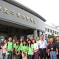 台灣雲林第二監獄