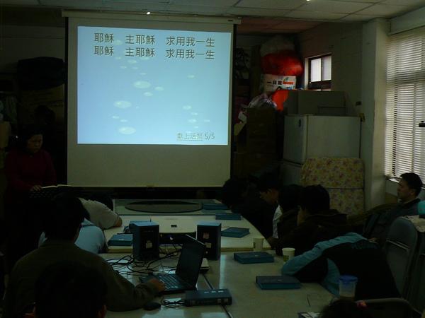 大里國中生2009退休會.JPG