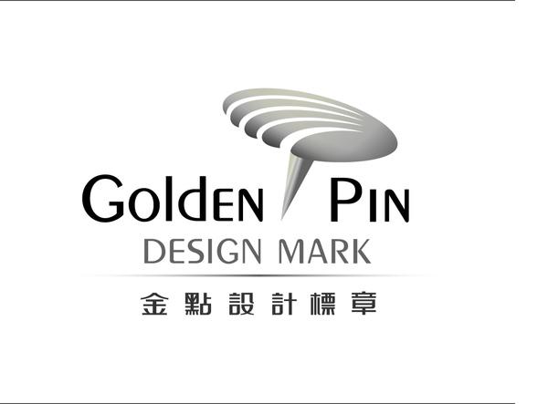 金點設計標章__標準.jpg