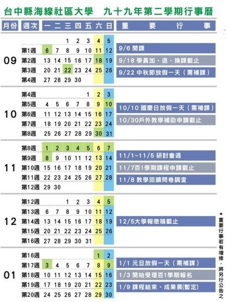 2010-06-24_185051.jpg