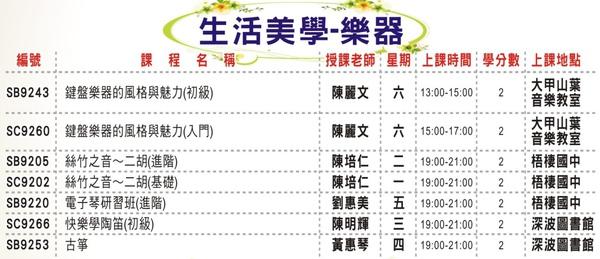2010-06-24_191458.jpg