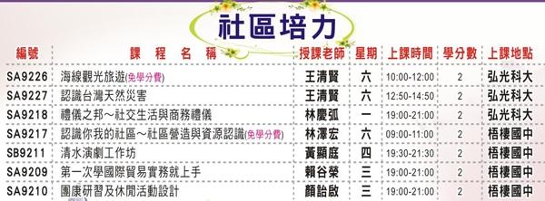 2010-06-24_191409.jpg