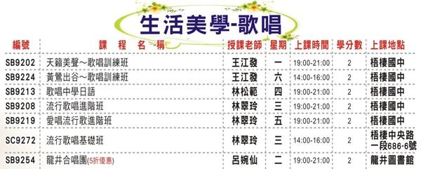 2010-06-24_191442.jpg