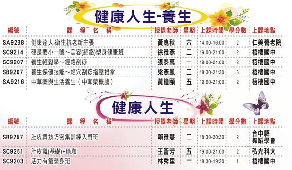 2010-06-24_192018.jpg