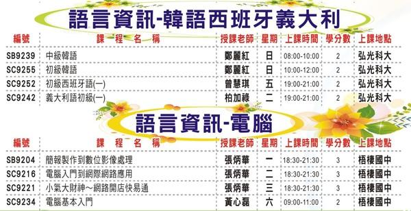 2010-06-24_191813.jpg