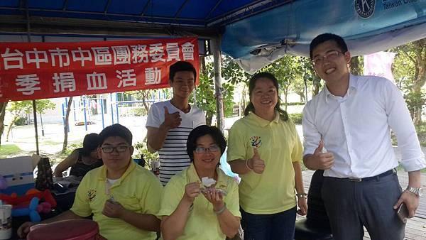 0621中區捐血
