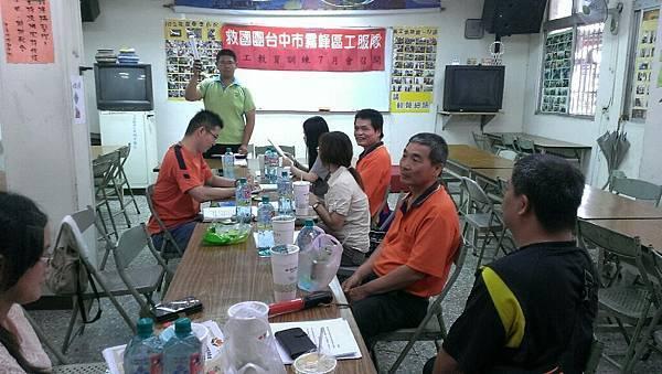 0705義工教育訓練交通指導2