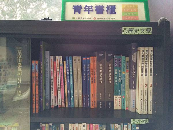 1130青年書櫃-本月更換新書-2.jpg