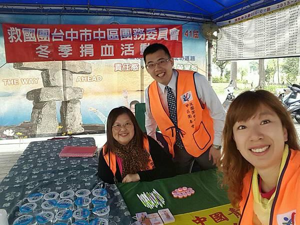 2015-12-20捐血活動101血袋_7977.jpg