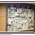 忠義育幼院參訪-08