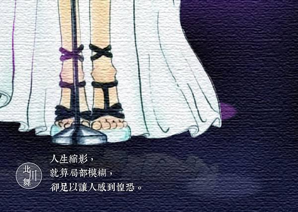 角色分享─倪宇菁、李若維、姚樂曦、姚佑奇與姜程遠粉墨登場