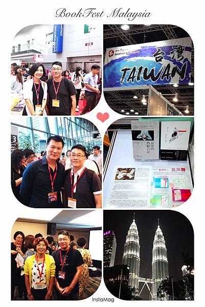馬來西亞書展.jpg